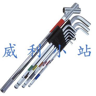 【威利小站】日本WISE SBL-1000 (附板桿)  白金球型六角扳手組+萬向延長桿 六角板手9支組 白金特長球頭