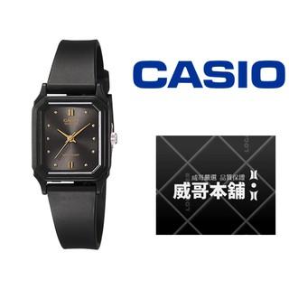 【威哥本舖】Casio台灣原廠公司貨 LQ-142E-1A 方形復古淑女錶 LQ-142E 桃園市