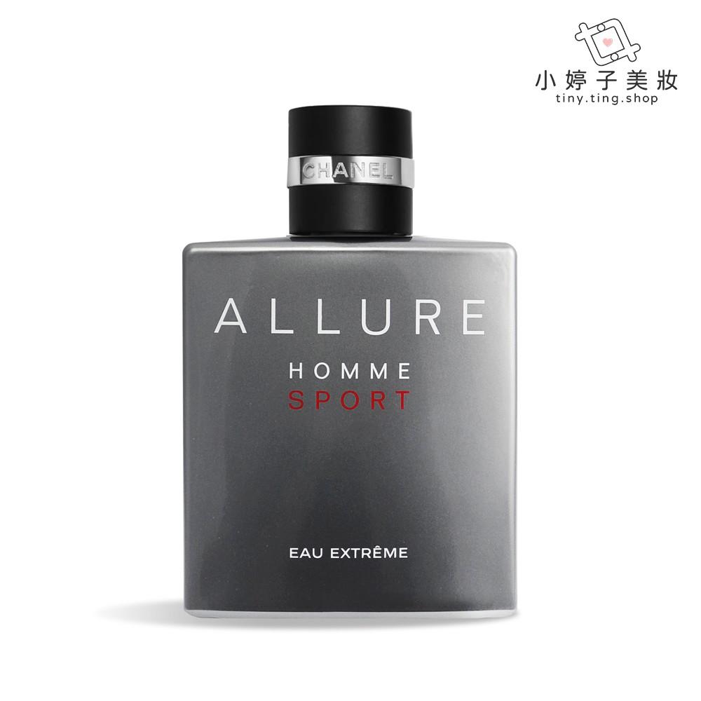 CHANEL 香奈兒 ALLURE 男性運動香水(極限版) 50ml/100ml 小婷子
