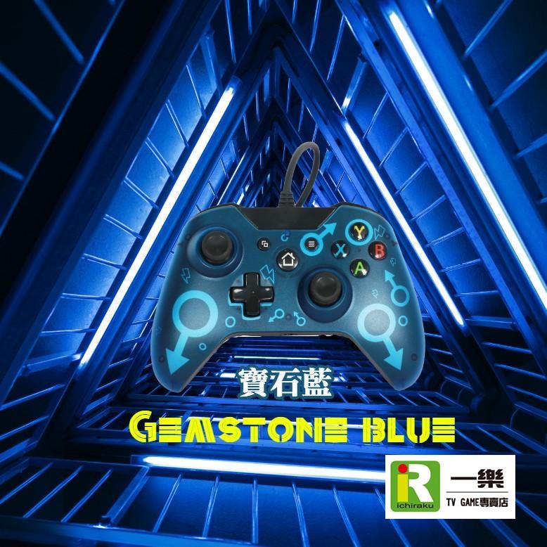 【全新現貨】XBOX ONE X1 有線手把 控制器 PC可用 寶石藍 藍色 副廠 震動搖桿【 台中一樂電玩】