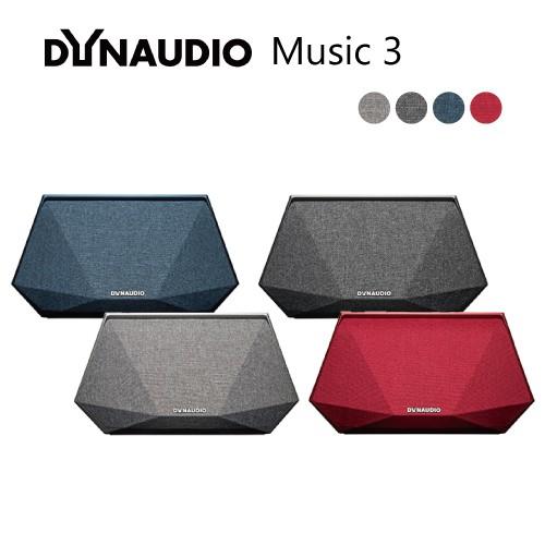 Dynaudio | Music 3 便攜式無線音響