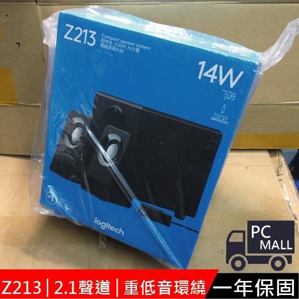羅技 Z213 台灣公司貨 2.1 聲道喇叭 重低音環繞 音箱系統