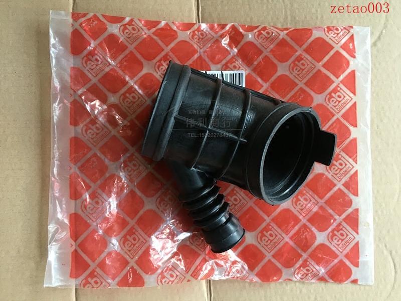 適用於寶馬E46 E39 E38 325 525 530 730進氣軟管空氣流量計軟管