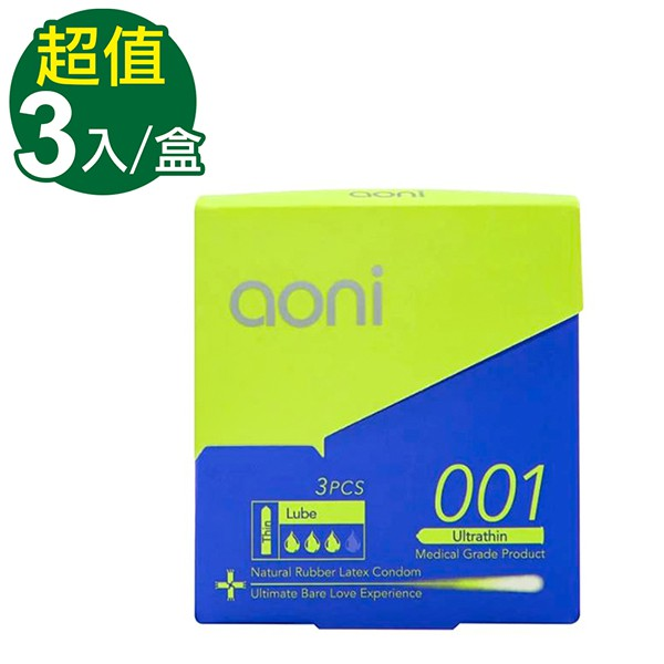 0.01保險套 康登【折扣碼】Aoni愛引力超薄 001 保險套(一盒3入裝)世界最薄乳膠衛生套