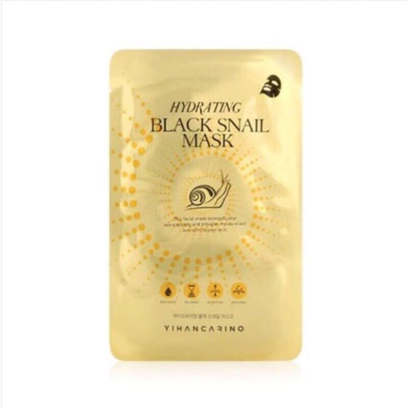 韓國Yihan Carino Hydrating Black Snail Mask 韓國麗仁堂黑蝸牛蠶絲保濕面膜/單片