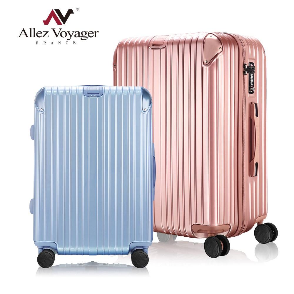 奧莉薇閣 24吋 箱見恨晚系列 PC金屬耐撞擊護角 行李箱 旅行箱
