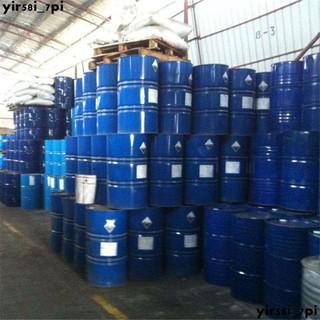 美國道康寧OFX-8468 氨基硅油OFX-8040A 紡織柔軟劑 柔順劑 桃園市