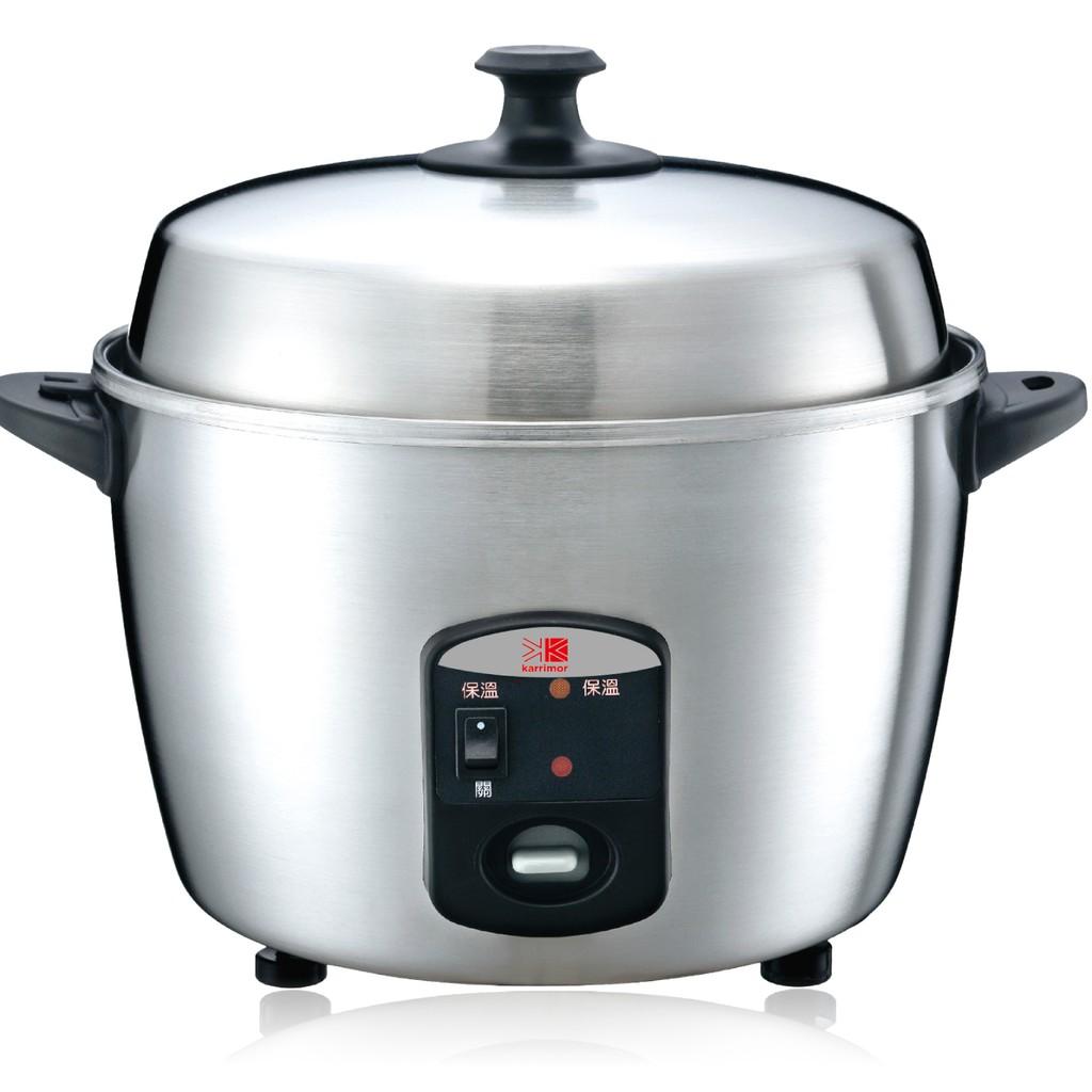 Karrimor-KA568-304不鏽鋼電鍋15人份大容量蒸健康養生電鍋