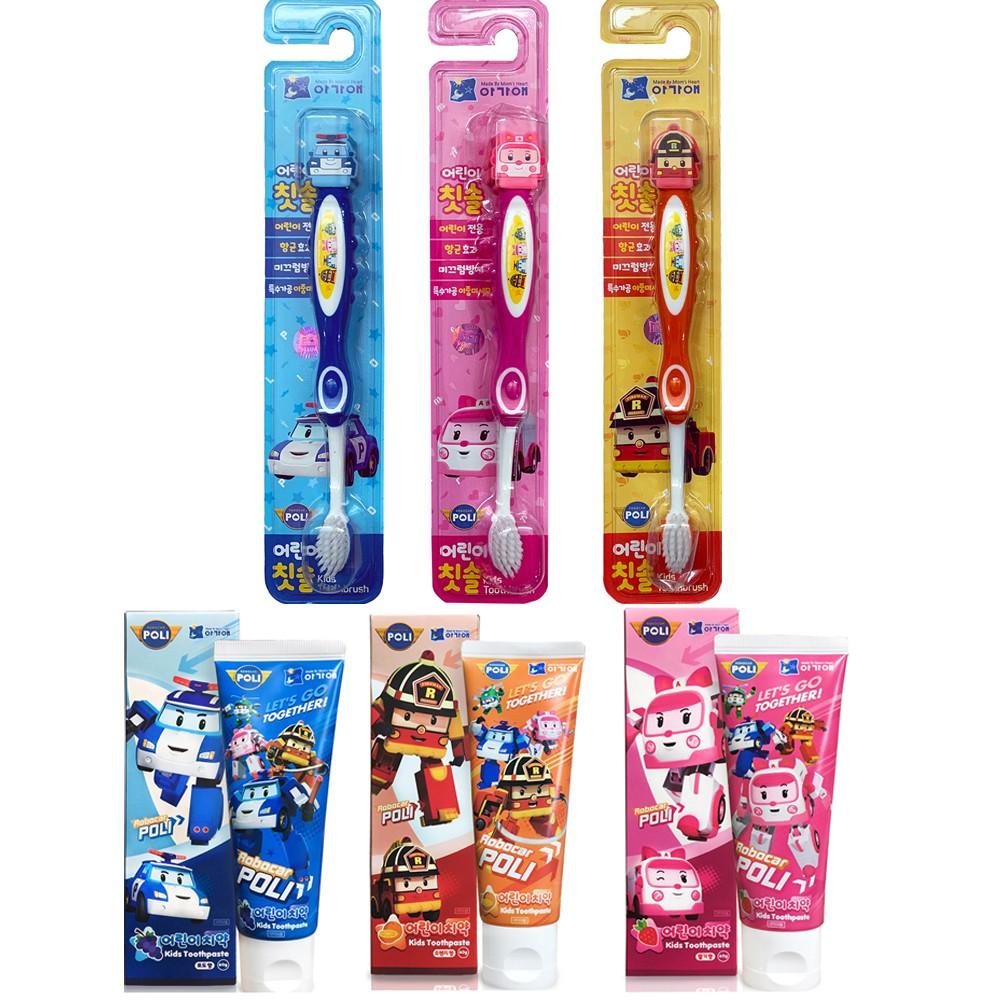 波力 立體兒童牙刷/牙膏(3歲以上)