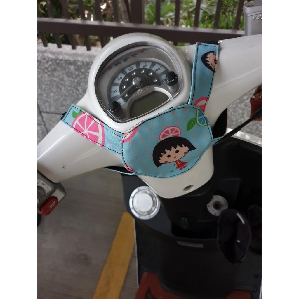 防水專區-MANY機車儀表板專屬遮陽車罩