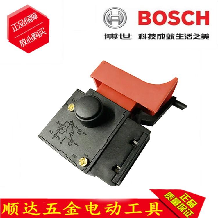 現貨➹BOSCH博世TSB1300 GSB500RE 手電鉆 沖擊鉆開關 FA2-6/1BEK 碳刷