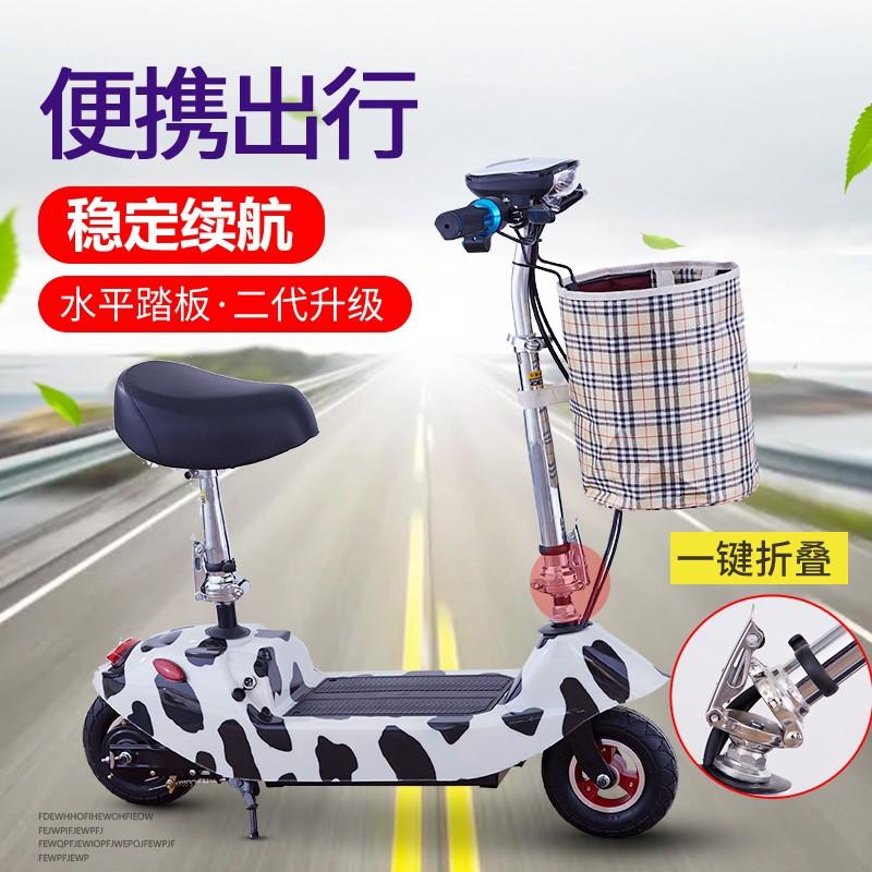 小海豚電瓶車小型迷你折疊電動車女士代步車成人便攜鋰電池滑板車