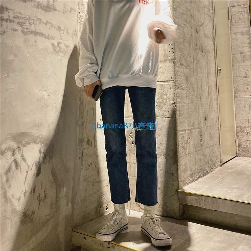 韓版の 刷破洞九分褲 小直筒微喇毛邊彈力牛仔褲banana小香香線上商店
