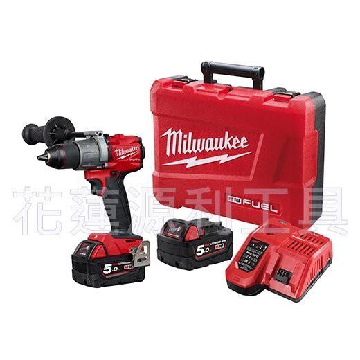 【花蓮源利】加購優惠 M18FPD2-502C 米沃奇 18V鋰電無刷震動電鑽 非 DHP481 M18FPD
