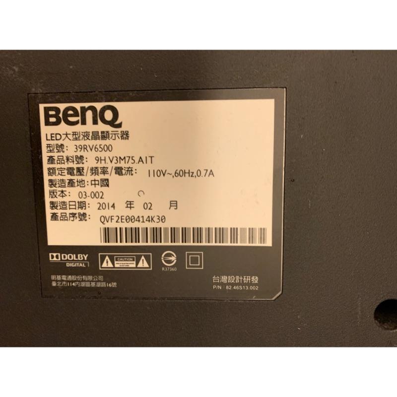 明碁 BenQ 39寸LED顯示器(電視 )型號:39RV6500 2014生產