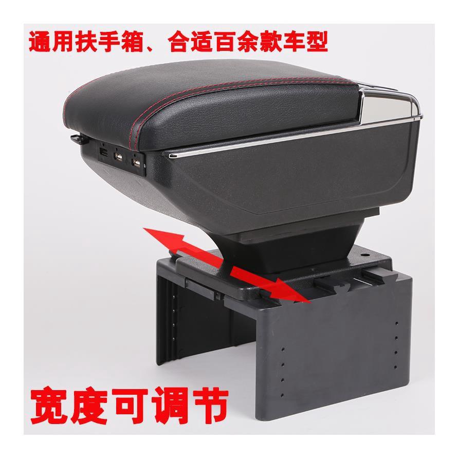通用型扶手箱 中央扶手 置杯架 雙層 USB車充 扶手 扶手箱 現貨 WISH 箱型車 商用車汽車通用 扶手箱 中央扶手
