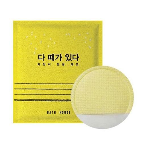 韓國 Bath House 臉部去角質 去角質棉片 單片 盒裝 去角質 棉片 角質