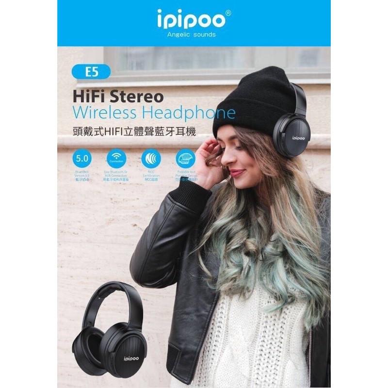 ipipoo品韵E-5頭戴式HIFI無線立體聲藍牙耳機🎧