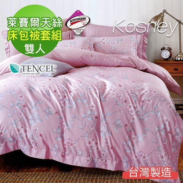 【V.SIX.薇瑟思】吸濕排汗萊賽爾天絲床包被套組【云影】台灣製