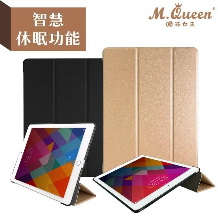膜法女王MQG APPLE iPad Pro10.5吋 iPad Air 10.2吋超薄平板保護套 二手