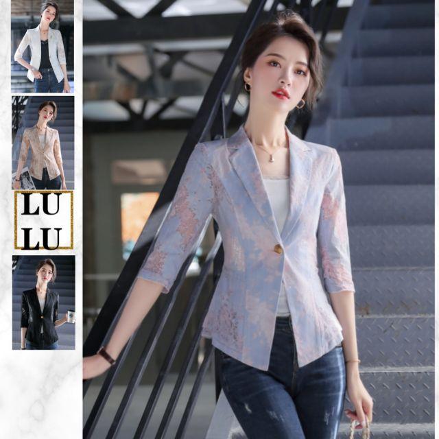 🎀LULU時裝店🎀韓版春夏七分袖休閒蕾絲西裝外套薄外套4色029-2066