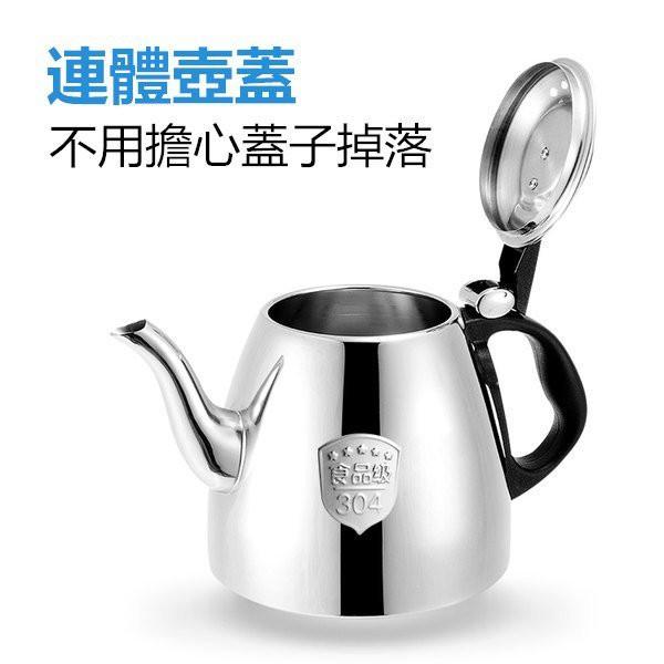 304不鏽鋼水壺 燒水壺 開水壺 跑茶壺 不鏽鋼水壺 電磁爐燒水壺 煮水壺 熱水壺 加厚耐用壺 家用熱水壺