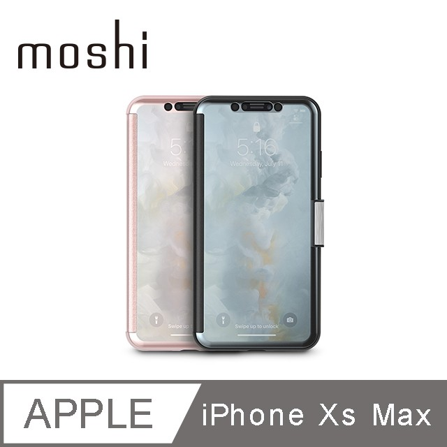 Moshi StealthCover for iPhone XS MAX (6.5吋) 風尚星霧保護外殼