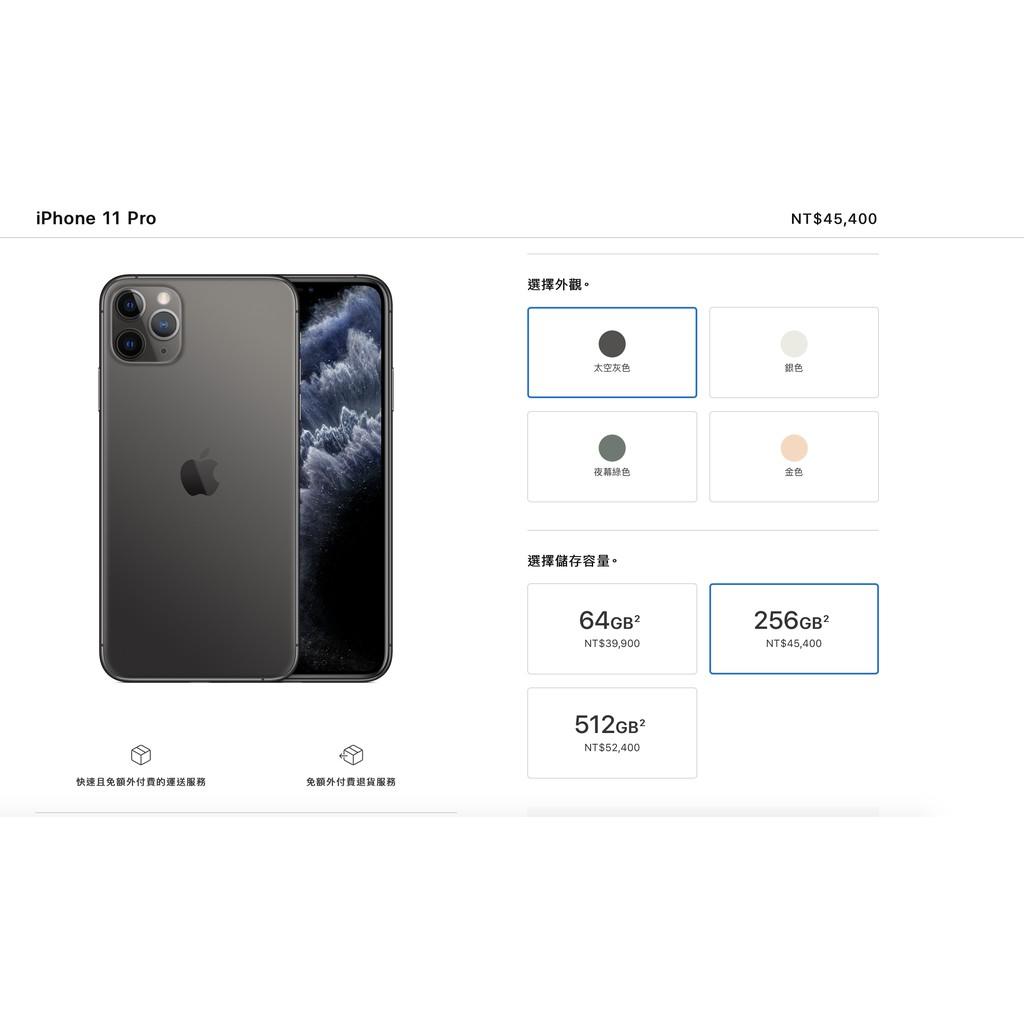 (二手)iPhone 11 pro max 256g 太空灰 整新機