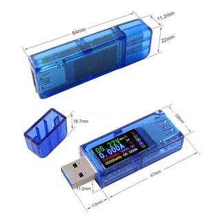 USB3.0彩屏測試儀電壓電流容量功率充電器測量儀表檢測儀