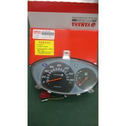 【機車坊】勁風光碼表 化油勁風光碼表 勁風光125碼表 化油 指針碼表