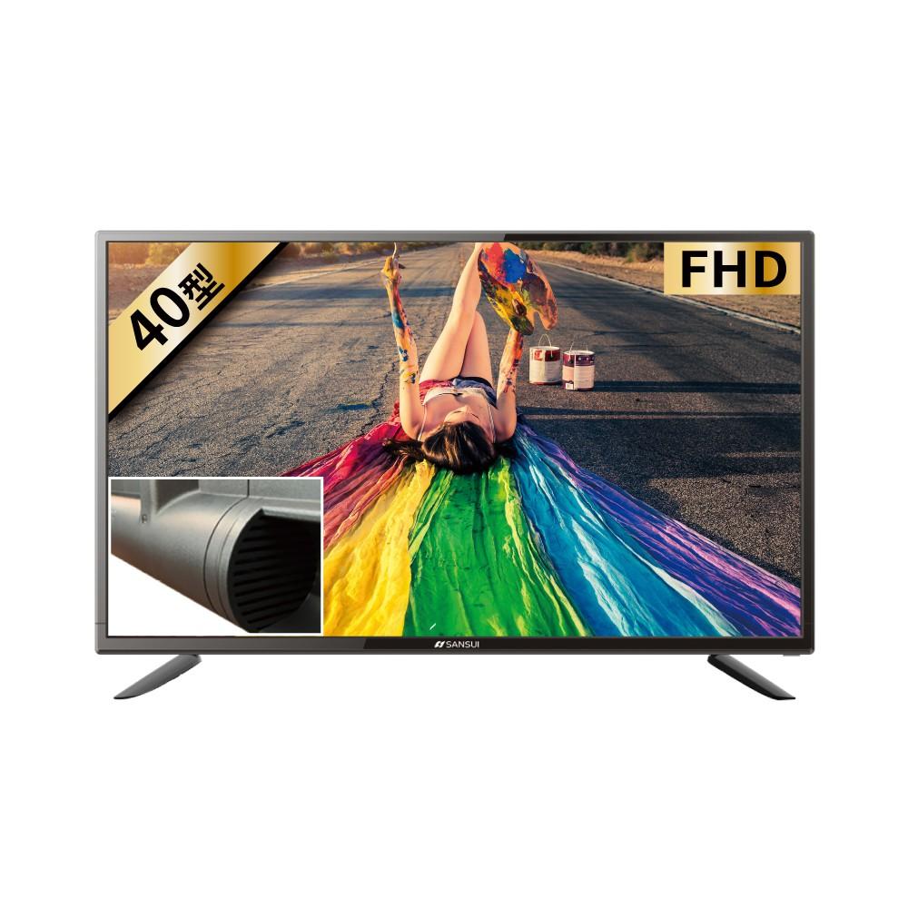 《請出價7191》【SANSUI日本山水】40型FHD智慧連網後低音砲液晶顯示器電視SLED-4036