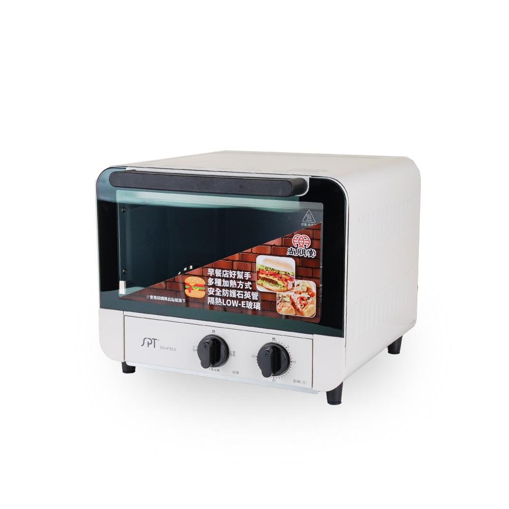 SPT 尚朋堂 15L雙旋鈕專業型烤箱 SO-915LG 廠商直送 現貨