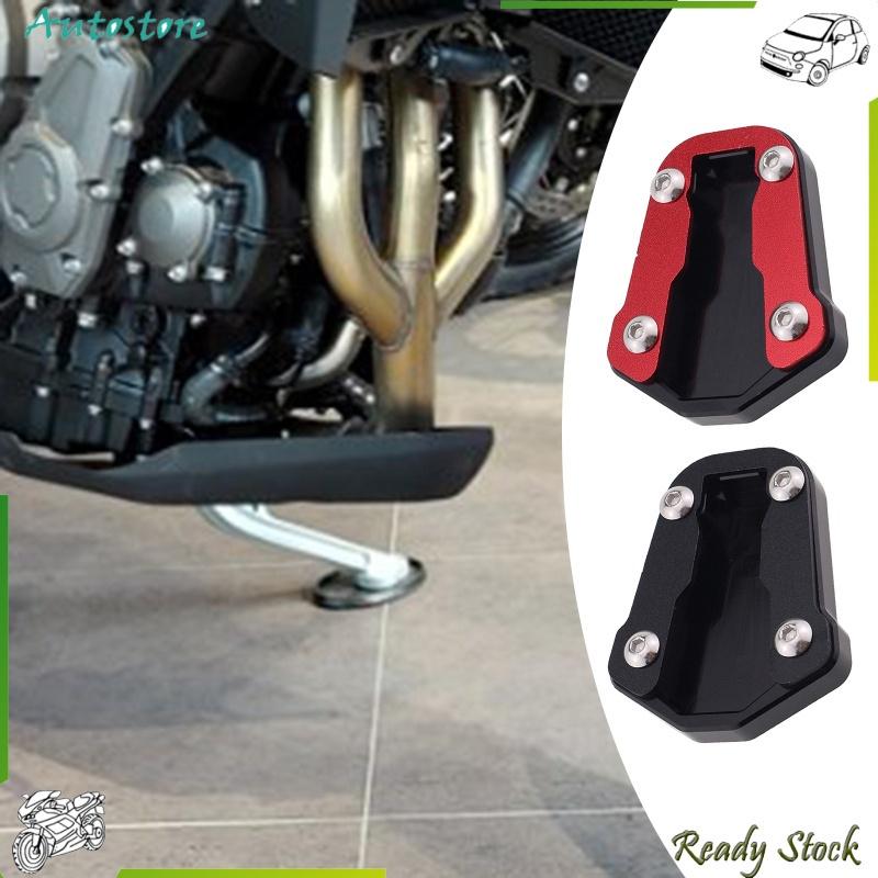 HONDA 【 Autostore 】本田 CRF300L CRF300 Rally 的腳架側支架擴展墊