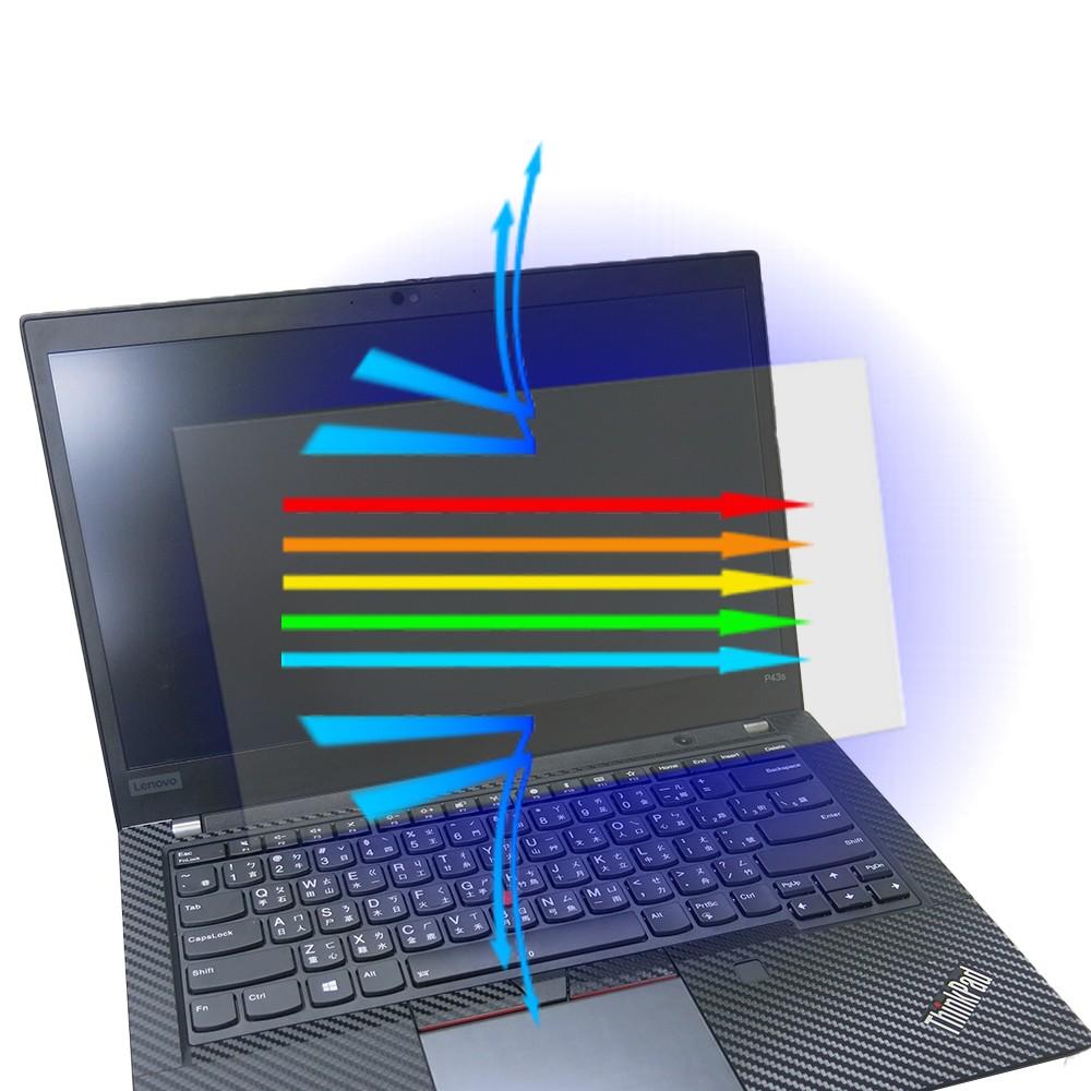 【Ezstick】Lenovo ThinkPad P43s 防藍光螢幕貼 抗藍光 (可選鏡面或霧面)