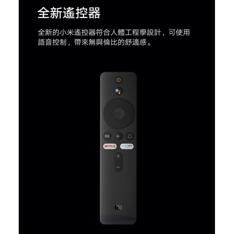 小米 藍芽語音遙控器  小米盒子S 小米電視棒 小米65吋電視 專用保護套 MDZ-22-AB 國際版