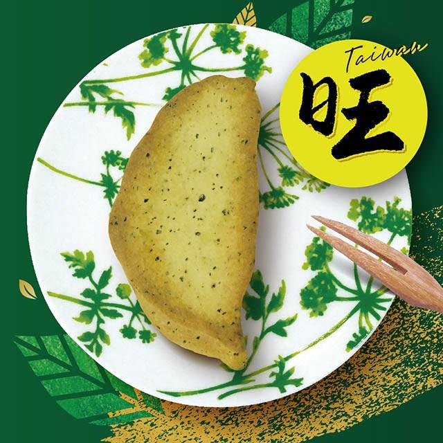 【惠香食品】臺灣造型包種茶包旺土鳳梨酥140g(4顆入)包旺酥 2021新口味