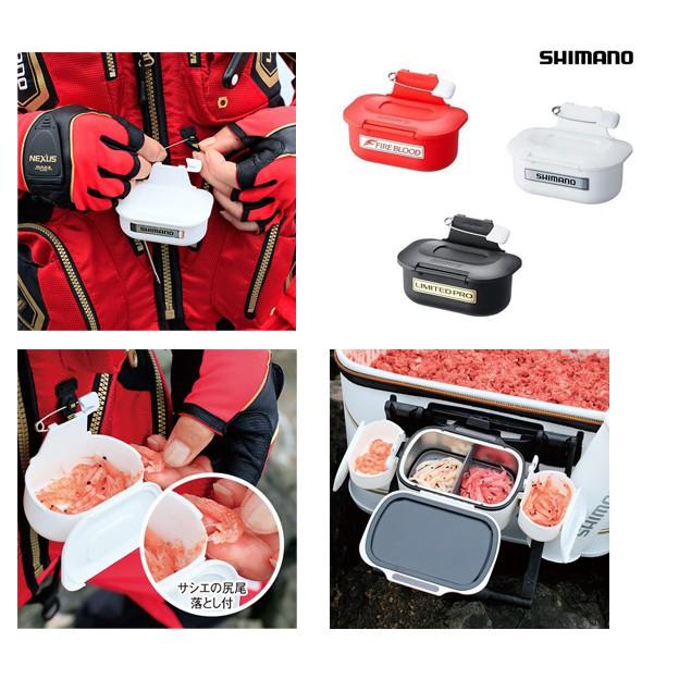 ☆~釣具達人~☆ SHIMANO CS-034N 可別式 餌盒/南極蝦盒