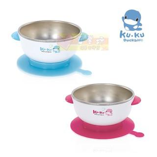 酷咕鴨ku.ku 不銹鋼隔熱吸盤碗 #真馨坊 - 學習碗/ 吸盤碗/ 老人助食餐具 臺南市