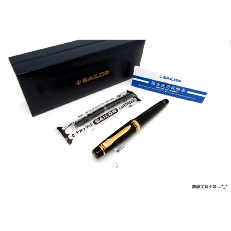【圓融文具小妹】日本 SAILOR 寫樂 ProGear ll 鋼筆 符號系列 21K 黑金夾11-2517-2