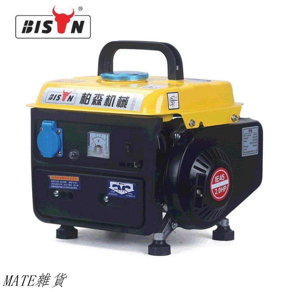 【MATE雜貨】750w小型汽油家用發電機110V/220V單相三相3/5/10千瓦380伏750瓦