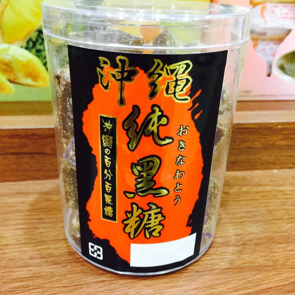 沖繩純黑糖