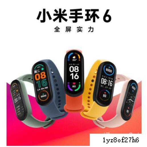 1yz8of27h6【熱賣】小米手環6 標準版/NFC版 贈保護貼【官方原裝全新正品】