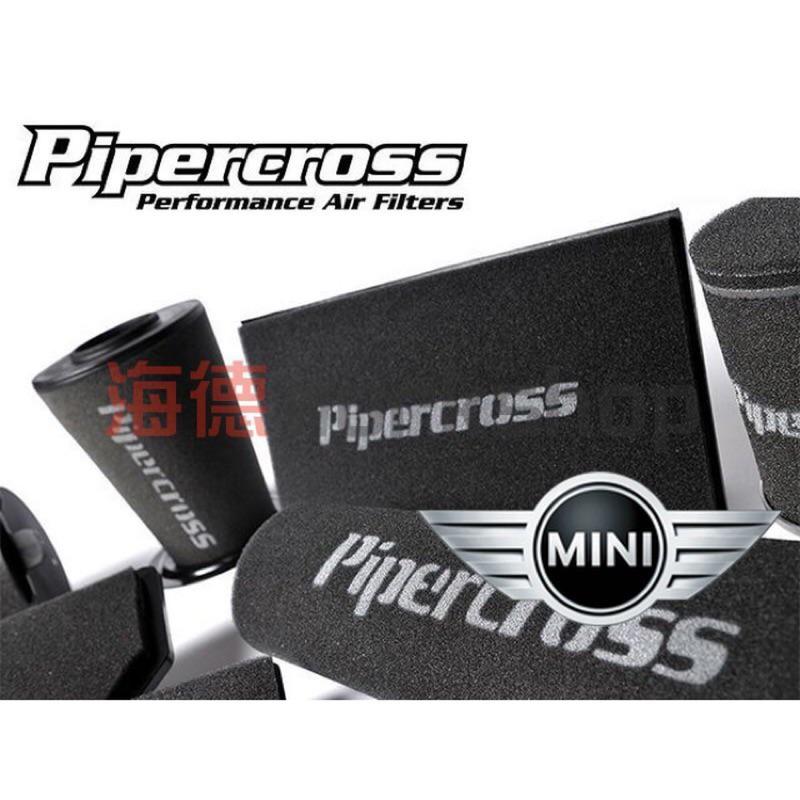 🏁海德 PIPERCROSS 高流量濾心 MINI COOPER S JCW R56 R57 R58 R60 適用