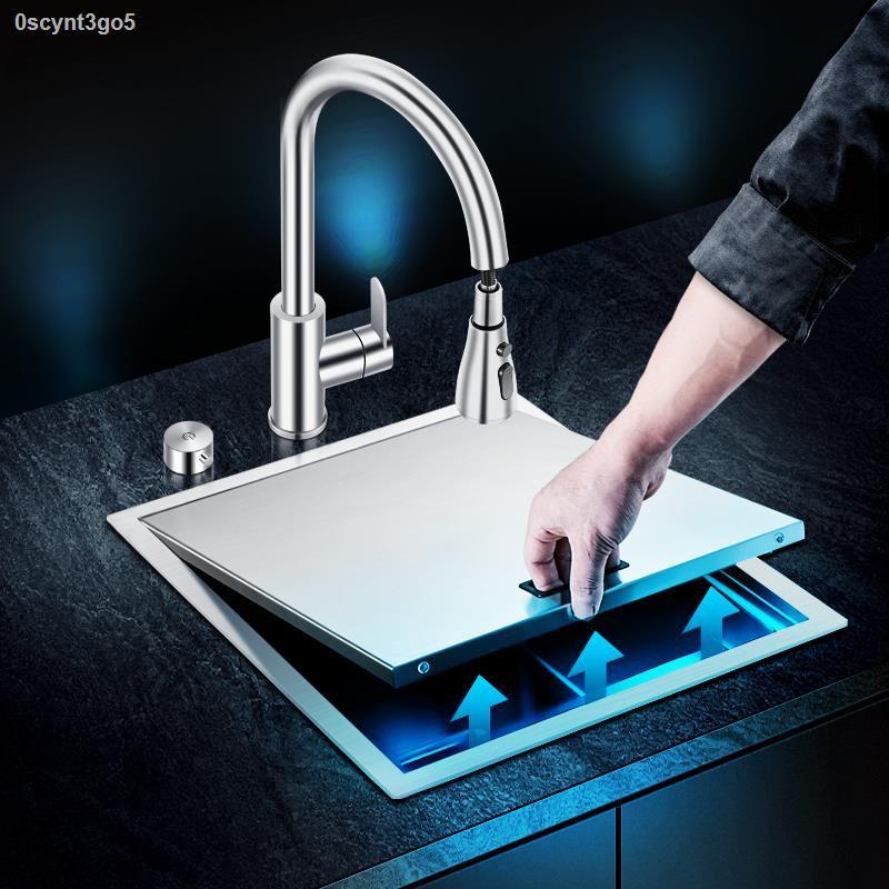 304不銹鋼吧臺隱形水槽帶蓋臺下盆迷你小號洗碗池洗菜盆水池家用