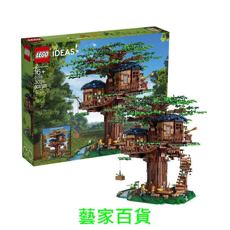 藝家 LEGO/樂高  創意系列 叢林四季 樹屋櫻花版 21318