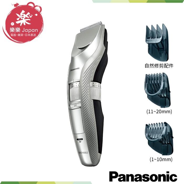 國際牌 ER-GC72 電動剃刀  Panasonic 可水洗 理髮器 GC52 GC40 GC10 【日本直送】
