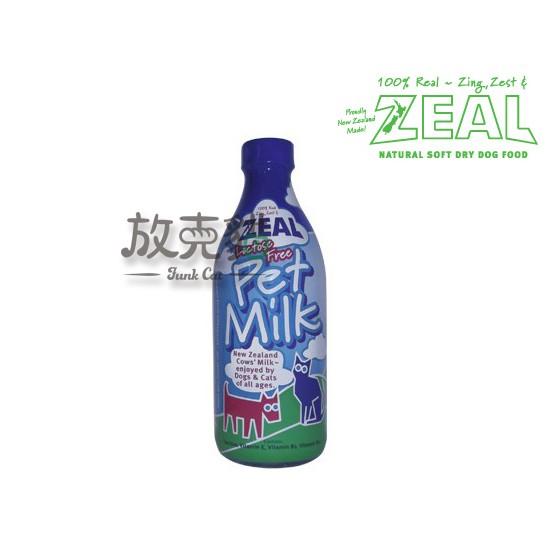 【ZEAL 岦歐】紐西蘭犬貓專用鮮乳1000ml(3罐組)