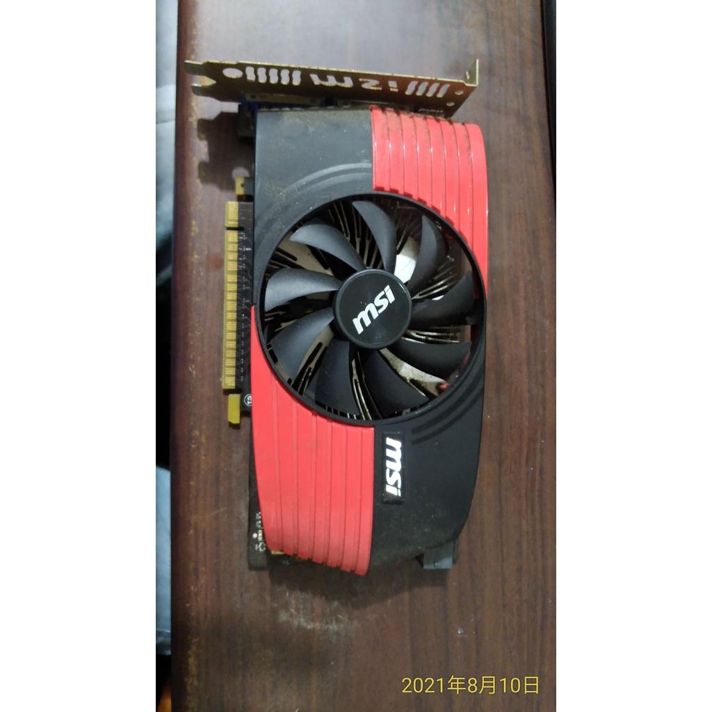 MSI N450GTS  壞卡賣