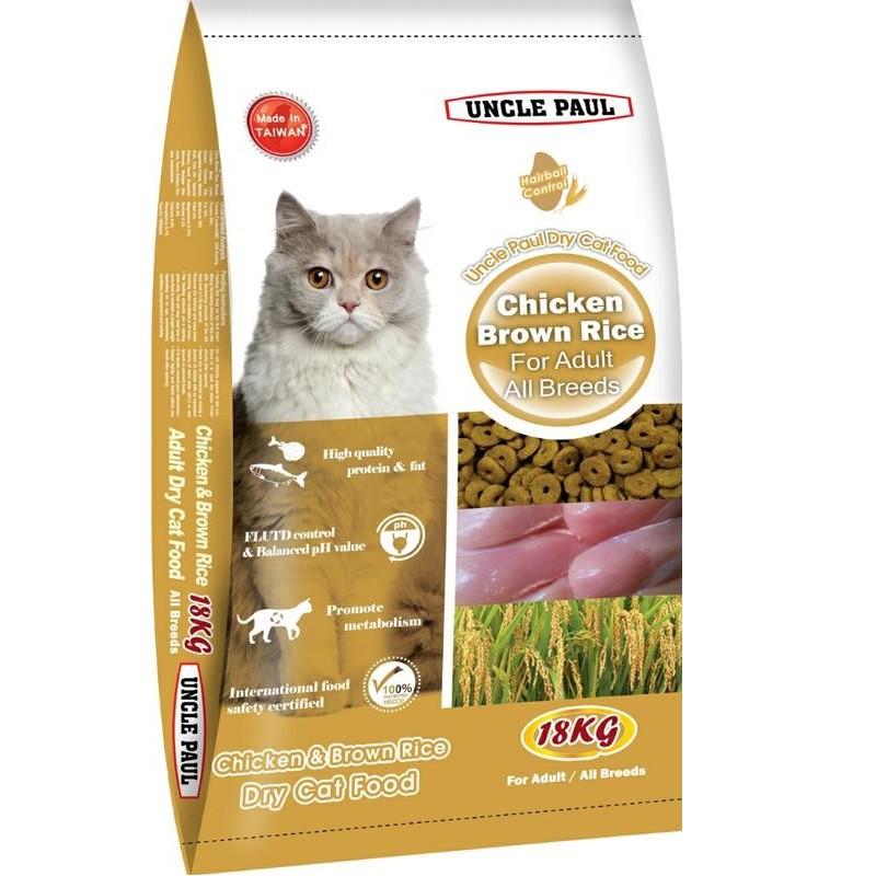 優旺寵物【免運費】Uncle Paul保羅叔叔(雞肉糙米) 18kg/18公斤貓糧/貓飼料 全貓種用