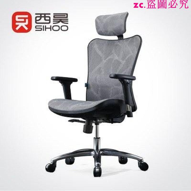Z.C西昊 M57 人體工學椅 官網正品 電腦椅
